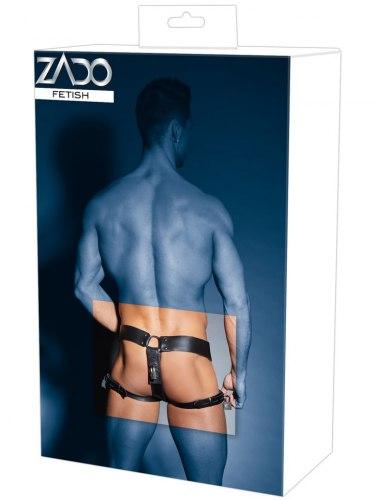 Kožený pás cudnosti pro muže