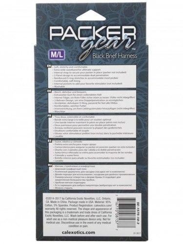Slipy/kalhotky s O-kroužkem Packer Gear