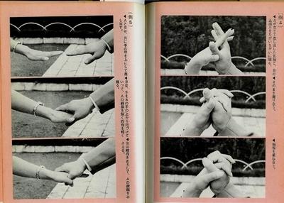 Techniku držení se za ruce ilustuje následující sada fotografií