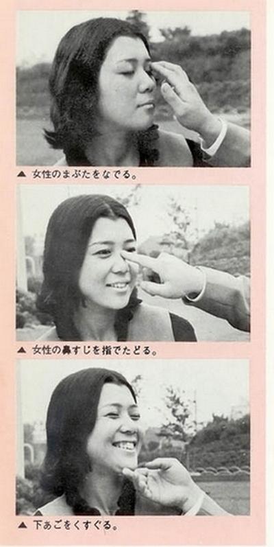 Dalším společensky přijatelným kontaktem na veřejnossti jsou doteky na obličeji. ideálně, pokud vaše touhy po fyzickém kontaktu zakamuflujete za obyčejné smetení smítka z obličeje.