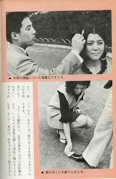 Muž může své vyvolené prokázat náklonnost například smmetením bordelu z vlasů, žena třeba i tím, že partnerovi vyčistí boty.