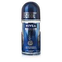 Diskrétní deodorant nejen pro muže
