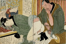 Ilustrace z knihy samujaských gay povídek