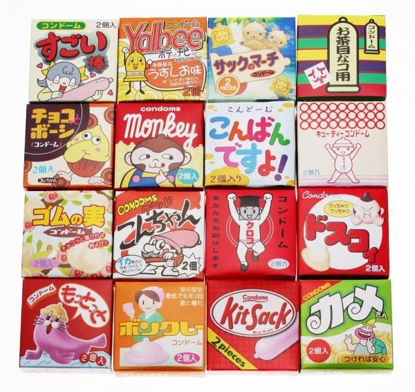 Japonské kondomy