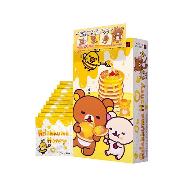 Japonské prezervativy