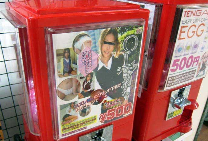 Japonský automat na prodej kalhotek